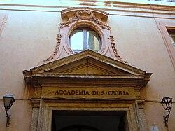 Campo Marzio - Accademia di Santa Cecilia 2.JPG