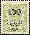 Cape Verde stamp - 1902.jpg