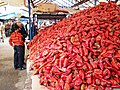 Capsicums for Sale- Ohrid Market - panoramio.jpg