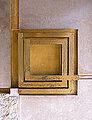 Carlo scarpa, olivetti showroom, venice 1957-58 (3015389234).jpg