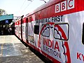 Carriage of the BBC Indian Election Express train (3535770912).jpg