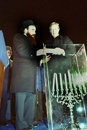 National Menorah - President Jimmy Carter (right) at first Hanukkah menorah lighting in 1979.