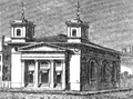 CentralUniversalChurch Bowen PictureOfBoston 1838.png