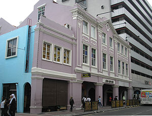 Central Market, Kuala Lumpur - The annexe along Jalan Hang Kasturi