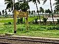 Chagallu railway station board.jpg