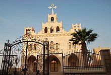 Chaldean Catholic Church, Al-Hasakah, Syria.jpg