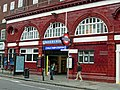 Chalk Farm Underground Station - geograph.org.uk - 213943.jpg