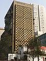 Changsha PICT1419 (1373530274).jpg