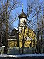 Chapel of Dimitry Donskoy (Andronikov Monastery) 03.jpg