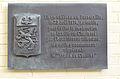 Charleroi - traité de Couillet - plaque du château de Parentville.jpg