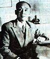 Chen Gongzhe.jpg