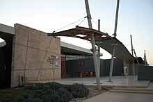 Children Museum Amman 1.JPG