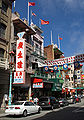Chinatown, San Francisco - 002.jpg