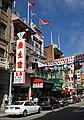 Chinatown, San Francisco - 002.jpg