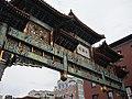 Chinatown, Washington, DC. (2013) - 03.JPG