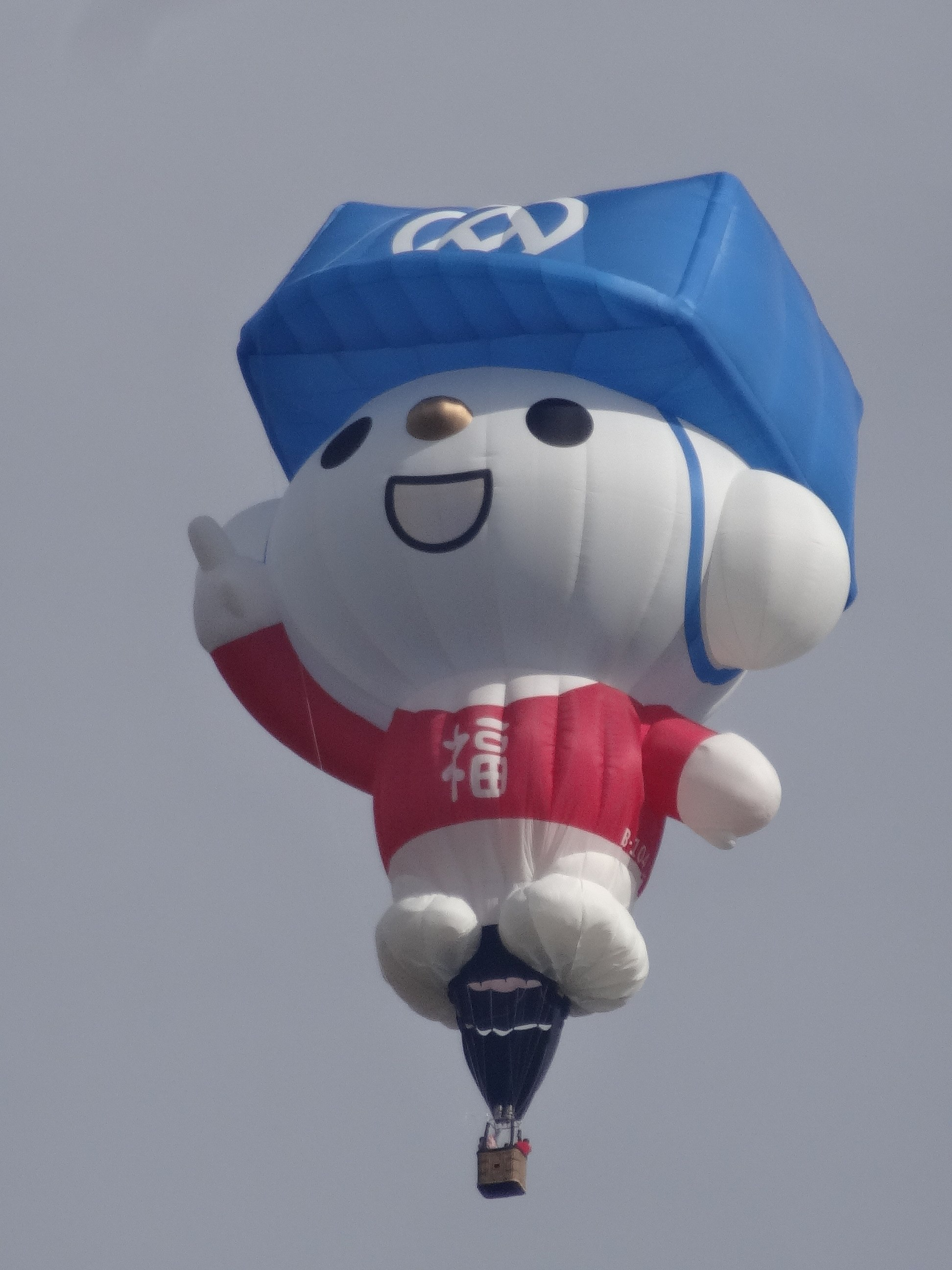 1a401df95212d File Chinese special shape hot air balloon manufactured by Ultramagic.jpg