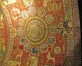 Chodorov Synagogue ceiling3.jpg