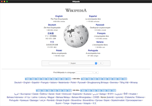 "Vivaldi (web browser) - Vivaldi 1.0.228.3 displaying the Wikipedia homepage in its ""Chromeless UI"" mode"