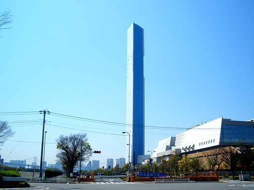 Chuo waste disposal center harumi