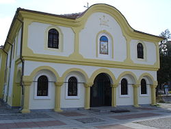 St. Demetrius of Thessaloniki Church in Elhovo.