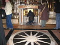 Church of the Holy Sepulchre (8529915816).jpg