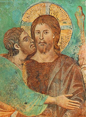 «Поцелуй Иуды» (Чимабуэ, конец XIII века)