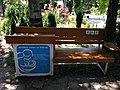 City garden Niš.IMG 3712.jpg