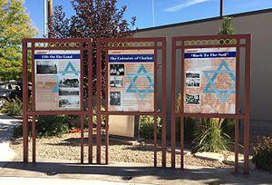 Clarion, Utah - Clarion Kiosk - Gunnison, Utah (July 10, 2016)