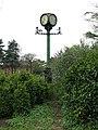 Clock in Victoria Park - geograph.org.uk - 1281434.jpg