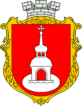 Coat of Arms Pereyaslav.PNG