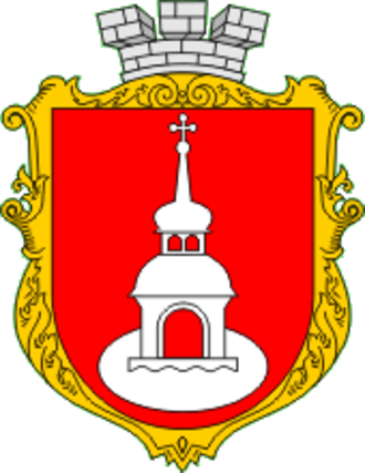Principality of Pereyaslavl - Image: Coat of Arms Pereyaslav