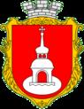 Coat of Arms Pereyaslav.PNG
