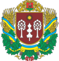 Coat of Arms of Derazhnianskiy Raion in Khmelnytsky Oblast.png