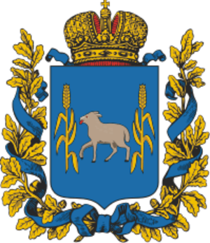 Kalisz Governorate - Coat of Arms for Kalisz Governorate (1869)