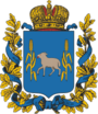 Coat of Arms of Kalisz gubernia (Russian empire).png