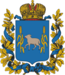 Coat of Arms of Kalisz gubernia (Russian empire).png