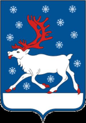 Kolsky District - Image: Coat of Arms of Kola rayon (Murmansk oblast)
