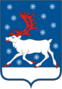 Coat of Arms of Kola rayon (Murmansk oblast).png