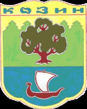 Kozyn - Image: Coat of Arms of Kozyn 2007