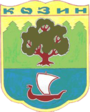 Coat of Arms of Kozyn 2007.png