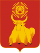 Coat of Arms of Kyzyl (Tuva) (2005).png