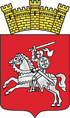Coat of Arms of Lepiel, Belarus.png
