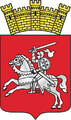 Coat of Arms of Lepiel, Belarus.png