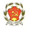 Coat of Arms of Moldavian ASSR (1927-1938).png