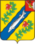 Coat of Arms of Nyuksensky rayon (Vologda oblast).png