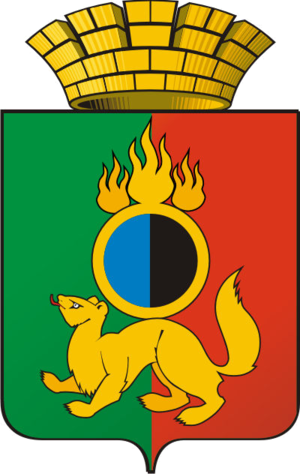 Pervouralsk - Image: Coat of Arms of Pervouralsk (Sverdlovsk oblast)