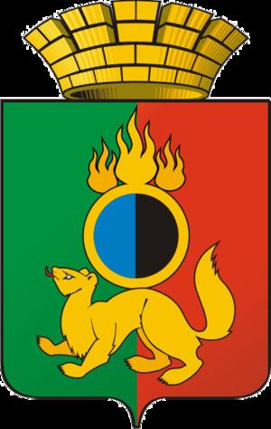 Pervouralsk - Image: Coat of Arms of Pervouralsk (Sverdlovsk oblast)