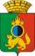 Coat of Arms of Pervouralsk (Sverdlovsk oblast).png