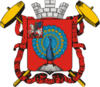 Coat of Arms of Serpukhov (Moscow oblast) (1883).png