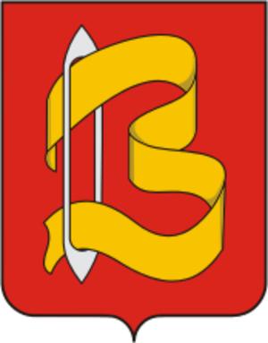 Vichuga - Image: Coat of Arms of Vichuga